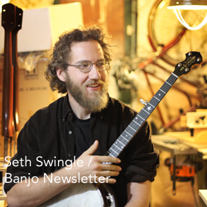 Seth Swingle Profile Link
